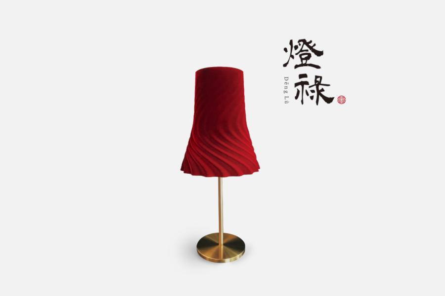 coding art lampshades